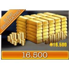 16 500 Золота + Бонус 650