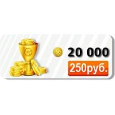 Золото DLS 20 000