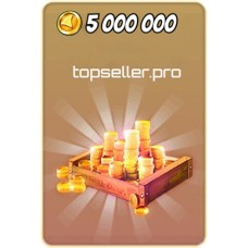 5 000 000 Золота HSW