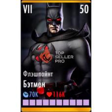 Бэтмен Флешпойнт