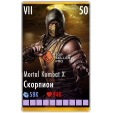 Скорпион Mortal Kombat X