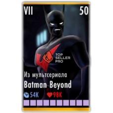 Batman Beyond Из мультсериала