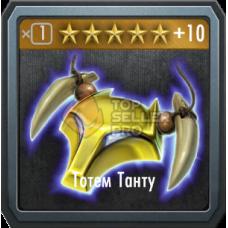 Тотем Танту