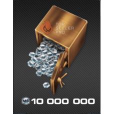 10 000 000 MS RR3