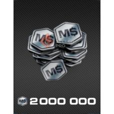 МС 2 000 000