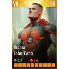John Cena Иволвд