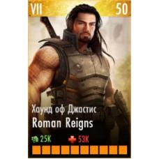 Roman Reigns Хаунд оф Джастис