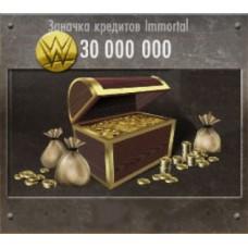 30 000 000 Кредитов Immortal