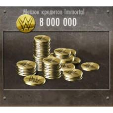 8 000 000 Кредитов Immortal