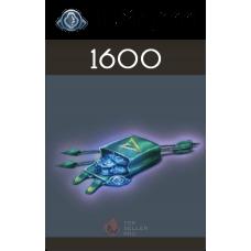 1600 Н-Металла
