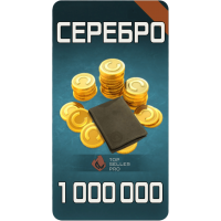 1 000 000 Серебра CarX Drift Racing 2
