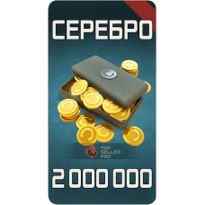 2 000 000 Серебра CarX Drift Racing 2