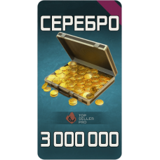 3 000 000 Серебра CarX Drift Racing 2