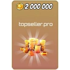 2 000 000 Золота HSW