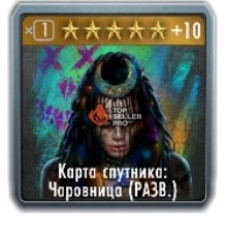 Карта спутника: Чаровница (РАЗВ.)