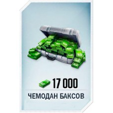 Чемодан баксов (17 000) в Jurassic World