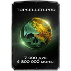 Набор 4 800 000 монет и 7000 душ