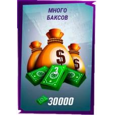Много баксов (30 000) в Черепашках Ниндзя: Легенды