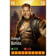 Batista Энимал