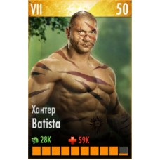 Batista Хантер
