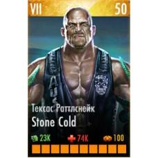 Stone Cold Тексас Раттлснейк