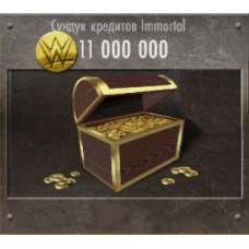11 000 000 Кредитов Immortal